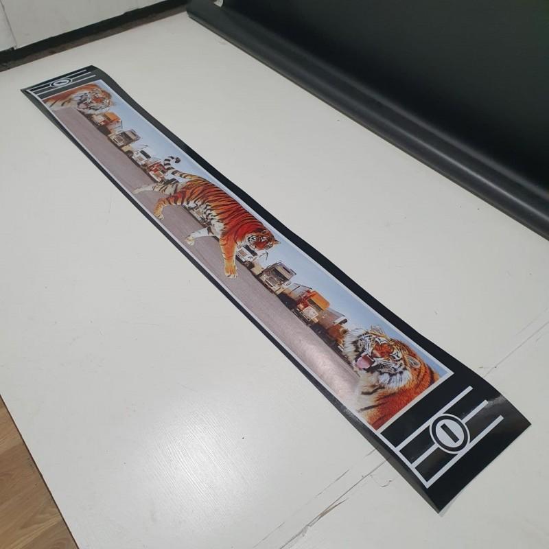"""Брызговик резиновый на задний бампер с рисунком """"ТИГРЫ-2"""" 2400х350мм"""