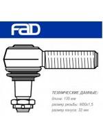 Наконечник рулевой тяги RHT Volvo FH12/16, FM9/12, FH/FM