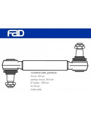 Тяга стабилизатора L=435 мм Volvo FH12/16, FM9/12