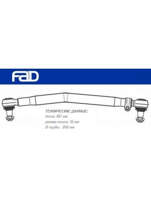 Тяга рулевая продольная L=867 мм DAF CF65/75/85
