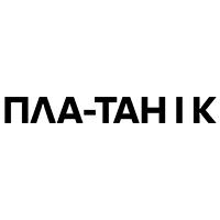 PLATANIK